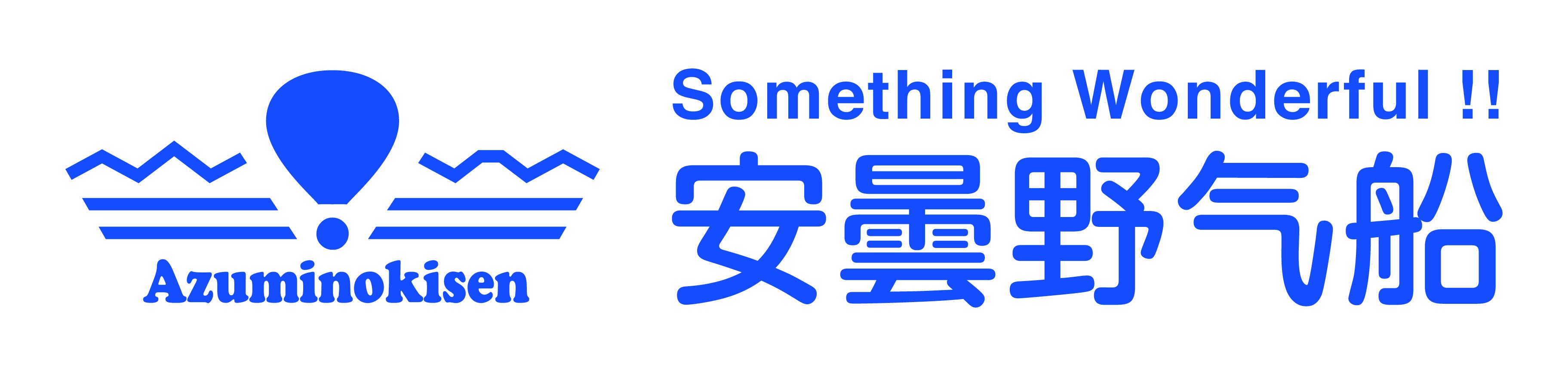 azumino_logo