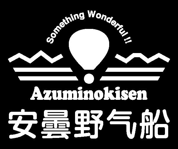 安曇野气船 ロゴ